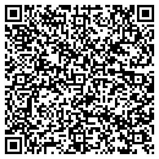 QR-код с контактной информацией организации РОЛС-АВТО ПКФ
