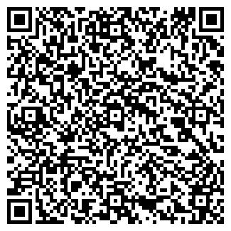 QR-код с контактной информацией организации СИБ-ЭН