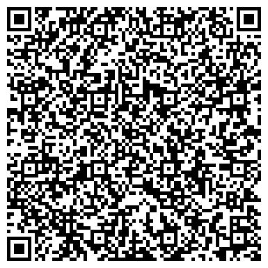 QR-код с контактной информацией организации УЗДЭУ-ТОМСК ОФИЦИАЛЬНЫЙ ПРЕДСТАВИТЕЛЬ UZDAEWOO-AUTO CO