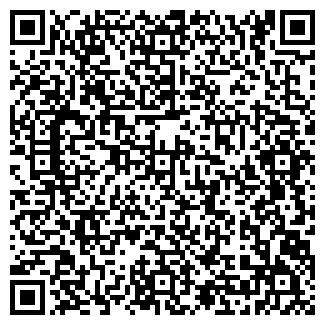 QR-код с контактной информацией организации АВО-ЭЛЕКТРОНИКС