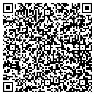 QR-код с контактной информацией организации АВТО-СТАНДАРТ