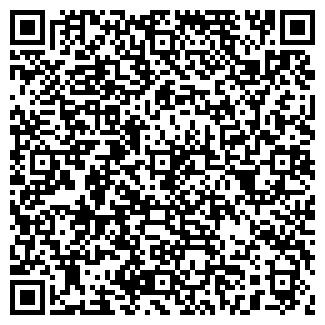 QR-код с контактной информацией организации АРМЕЙСКИЙ