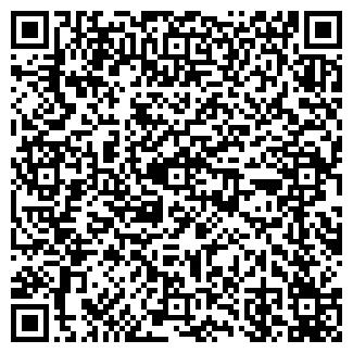 QR-код с контактной информацией организации БЭТИ