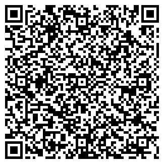 QR-код с контактной информацией организации ГАЗ-МАГ