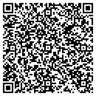 QR-код с контактной информацией организации ИНОК КОМПАНИЯ