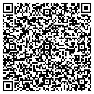 QR-код с контактной информацией организации ИНТЕГРАЛ-1