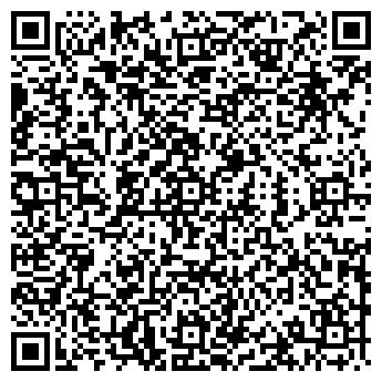 QR-код с контактной информацией организации КОСМО АВТОМАГАЗИН