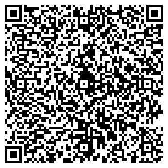 QR-код с контактной информацией организации ПМК 256 ГУКДСП