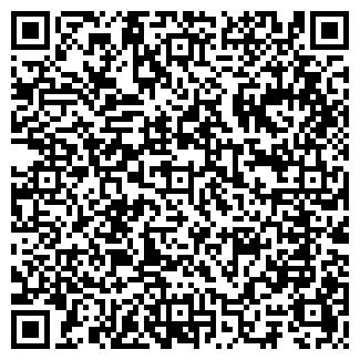 QR-код с контактной информацией организации НА СТЕПАНОВКЕ