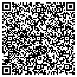 QR-код с контактной информацией организации ПОКРЫШКИН
