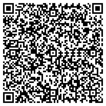 QR-код с контактной информацией организации СДМ-СИБИРЬ МАГАЗИН