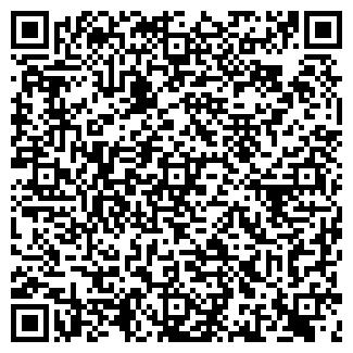 QR-код с контактной информацией организации СКВОЗНОЙ
