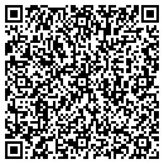 QR-код с контактной информацией организации ФЕНИКС АВТО