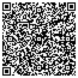 QR-код с контактной информацией организации ООО ДИЗЕЛЬ-МАРКЕТ