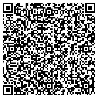QR-код с контактной информацией организации ООО ИНТА, ТОРГОВАЯ КОМПАНИЯ
