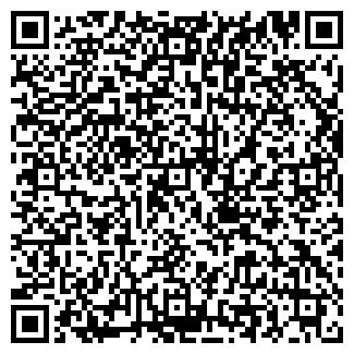 QR-код с контактной информацией организации АВТОДВОР МВ И Д