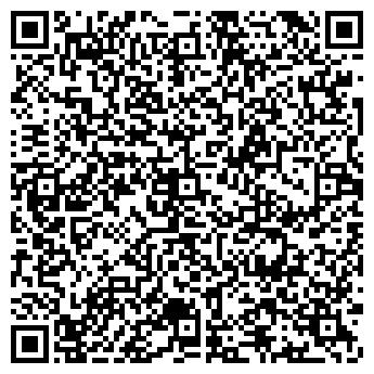 QR-код с контактной информацией организации БОБЕР РОСАРКО-ТОМСК