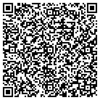 QR-код с контактной информацией организации ИНТА ТОРГОВАЯ КОМПАНИЯ