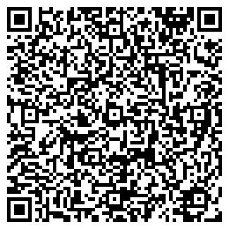 QR-код с контактной информацией организации ЛАДА-ЛЮКС