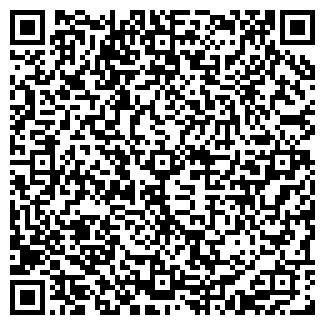 QR-код с контактной информацией организации РОЛЕКС ООО