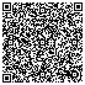 QR-код с контактной информацией организации РАЙПО КЛИМОВИЧСКОЕ