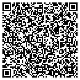 QR-код с контактной информацией организации УРАЛСИБТЕХ ООО
