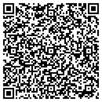 QR-код с контактной информацией организации ТЕНТОРИУМ
