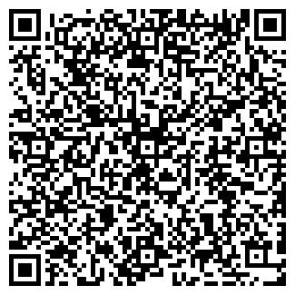 QR-код с контактной информацией организации ЗАО ТОФИ