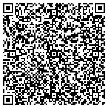 QR-код с контактной информацией организации РЕМСТРОЙ КЛИМОВИЧСКИЙ УП
