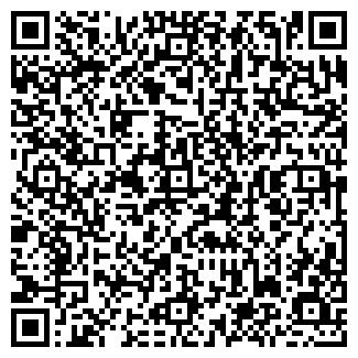 QR-код с контактной информацией организации ООО СХЕМА