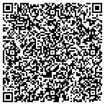 QR-код с контактной информацией организации РАЙОННОЕ РЕМОНТНО-СТРОИТЕЛЬНОЕ ПРЕДПРИЯТИЕ