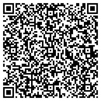 QR-код с контактной информацией организации БЕЛОВСКИЙ СОВХОЗ