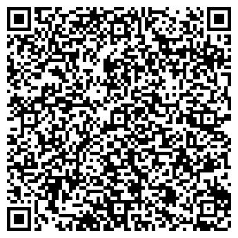 QR-код с контактной информацией организации КРАСНОЕ ЗНАМЯ, ТОО