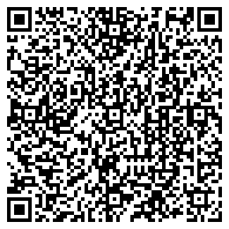 QR-код с контактной информацией организации ВЕРНЫЙ ПУТЬ, ТОО