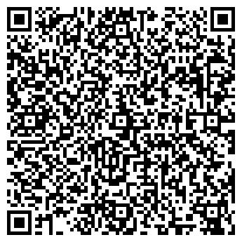 QR-код с контактной информацией организации ОАО ТУЛУНСКИЙ ГИДРОЛИЗНЫЙ ЗАВОД