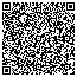 QR-код с контактной информацией организации МУГУНСКИЙ РАЗРЕЗ