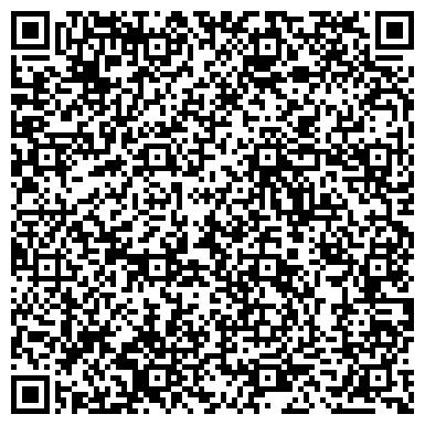 QR-код с контактной информацией организации ОАО ТУЛУНСКИЙ, РАЗРЕЗ