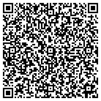 QR-код с контактной информацией организации ТУЛУНСКОЕ ДОРОЖНОЕ, ГУП