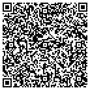 QR-код с контактной информацией организации ХОЗЯЙСТВО ПОДСОБНОЕ