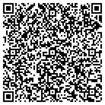 QR-код с контактной информацией организации ПРИБАЙКАЛЕЦ КОЛХОЗ
