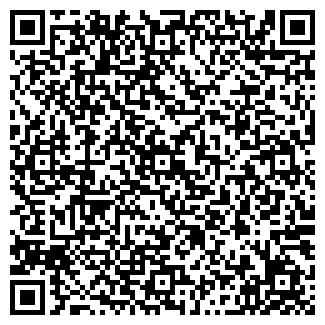 QR-код с контактной информацией организации СЕЛЕНГАЛЕС ЛПК