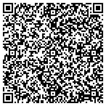 QR-код с контактной информацией организации ТУРУНТАЕВСКИЙ ХЛЕБОЗАВОД № 11