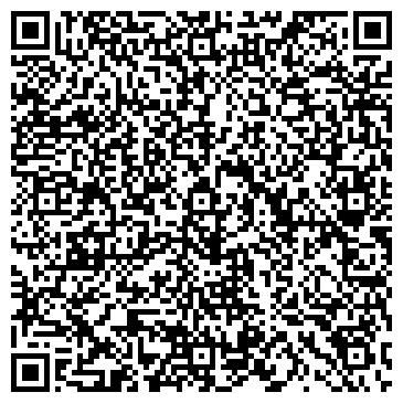 QR-код с контактной информацией организации ПОДКАМЕННО-ТУНГУССКОЕ ПОТРЕБИТЕЛЬСКОЕ ОБЩЕСТВО
