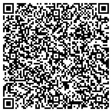 QR-код с контактной информацией организации ТУРУХАНСКОЕ КОММУНАЛЬНОЕ ДОРОЖНОЕ, МУП