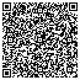 QR-код с контактной информацией организации САЖИНСКОЕ, ЗАО