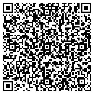 QR-код с контактной информацией организации ПРИДОРОЖНОЕ, ЗАО