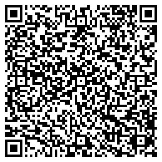QR-код с контактной информацией организации ОХОТНИКОВСКОЕ, ЗАО