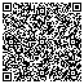 QR-код с контактной информацией организации ВАЛУЕВСКОЕ, ЗАО