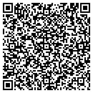 QR-код с контактной информацией организации ПМК 191 ДУП