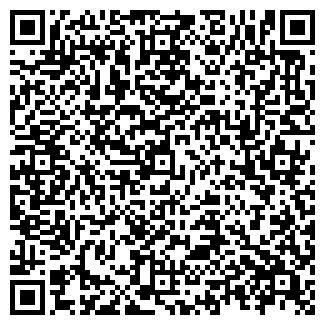 QR-код с контактной информацией организации КРАСНОУСОВСКОЕ, ЗАО